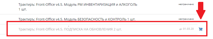 Значок.png
